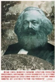 Vintage Russian poster - Karl Marx 1932